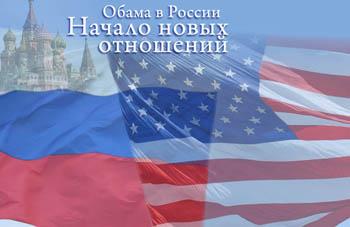 obama_russia-edit1