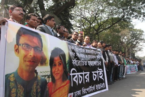 Journalists and civil society are protesting this brutal killing all over the country.।
