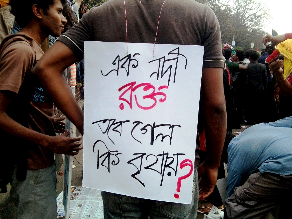 Slogan of Protesting Crowd