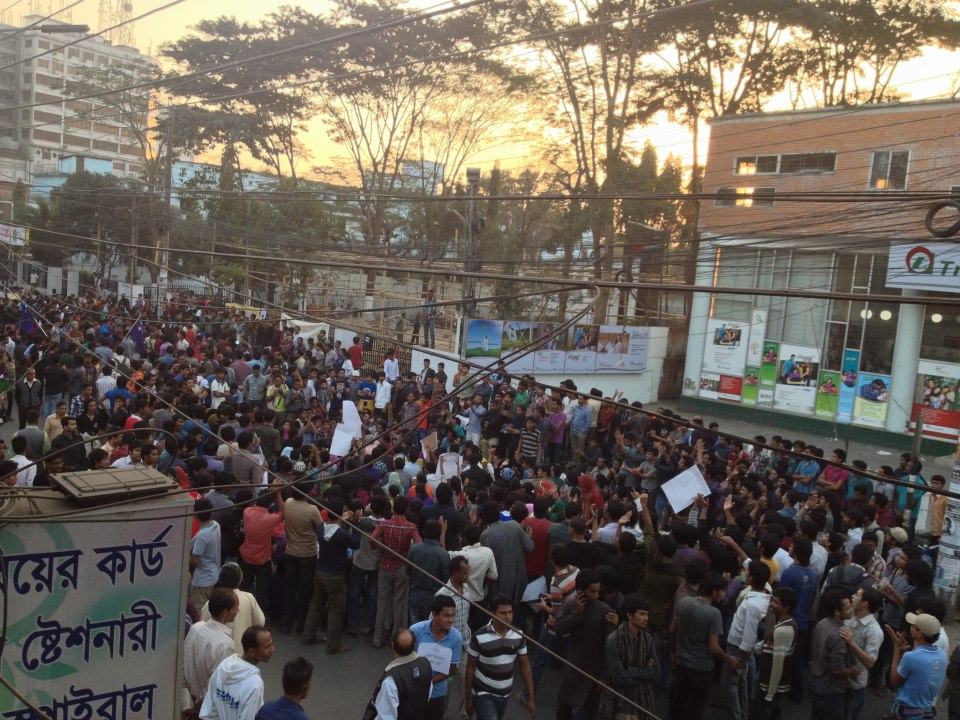Protests in Sylhet city. Image by Jamil Cowdhury.