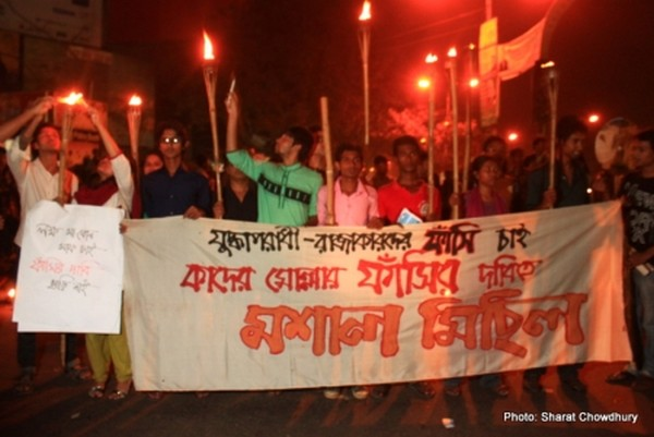 Torch protests in Shahbagh. Image by Sharat Chowdhury