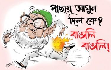 Zonaid Azim Chowdhury