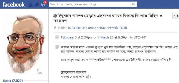 Screenshot of the Facebook Event