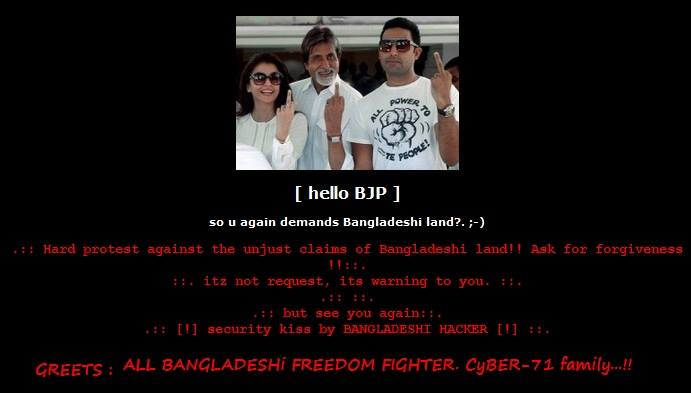 "Screenshot of a website hacked by ""Bangladesh Cyber 71"" in protest of comments made by Indian Subramanian Swamy of Bharatya Janata Party."