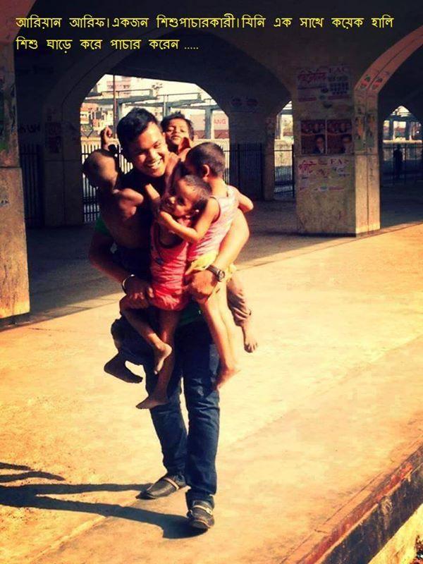 আরিয়ান আরিফ। অদম্য বাংলাদেশ ফাউন্ডেশনের প্রতিষ্ঠাতা। ছবিটি ইভেন্ট পেইজ থেকে নেয়া হয়েছে।